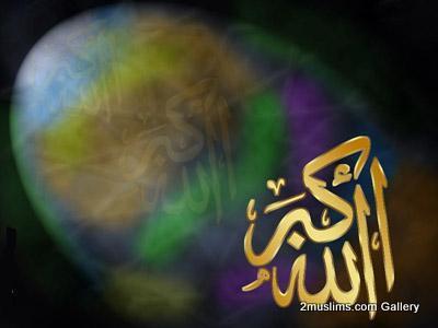 allah_islamic_gallery_100