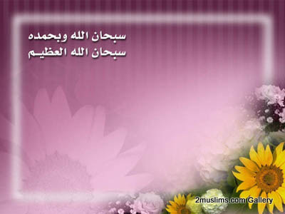 allah_islamic_gallery_101