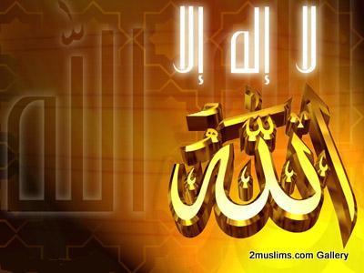 allah_islamic_gallery_103