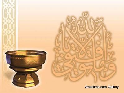 allah_islamic_gallery_104