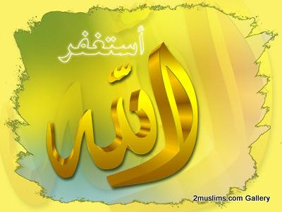 allah_islamic_gallery_105