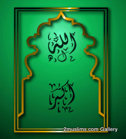 allah_islamic_gallery_109