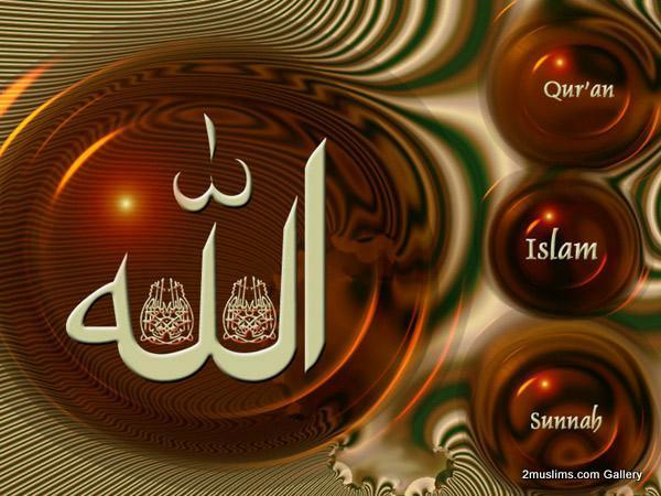 allah_islamic_gallery_11