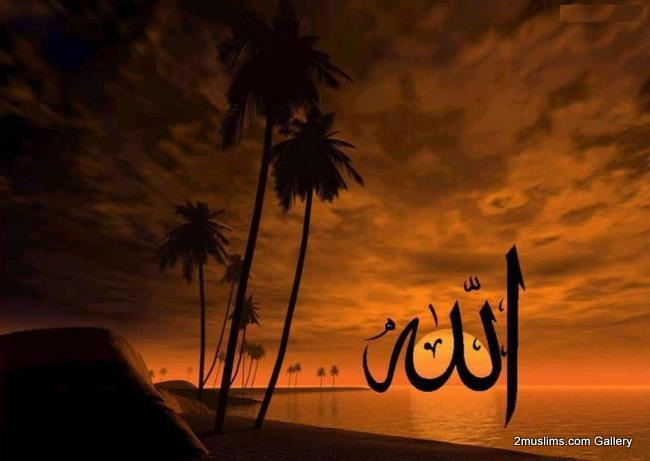allah_islamic_gallery_111