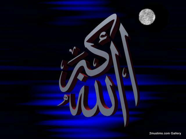 allah_islamic_gallery_114