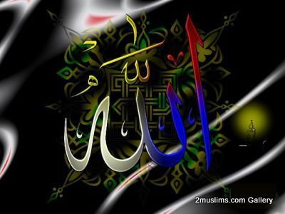 allah_islamic_gallery_116