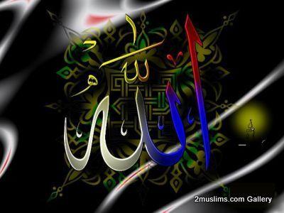 allah_islamic_gallery_116
