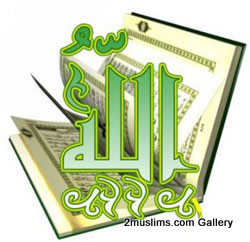 allah_islamic_gallery_118