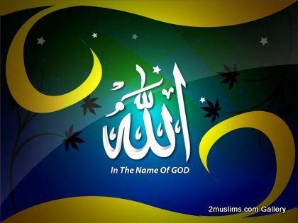 allah_islamic_gallery_20