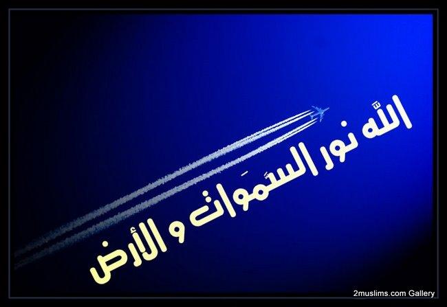 allah_islamic_gallery_22