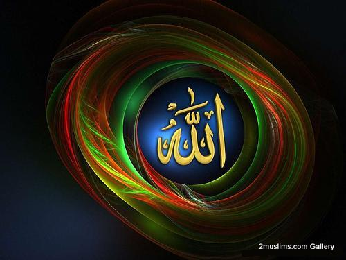 allah_islamic_gallery_44