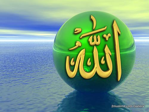 allah_islamic_gallery_46