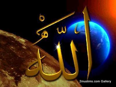 allah_islamic_gallery_67