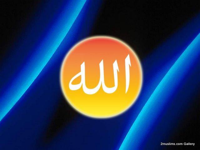 allah_islamic_gallery_81