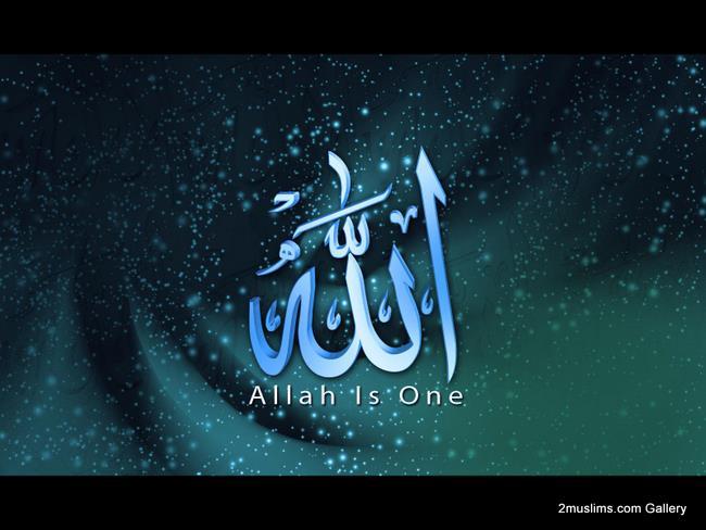 allah_islamic_gallery_91