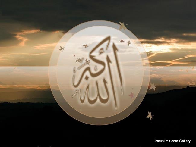 allah_islamic_gallery_97