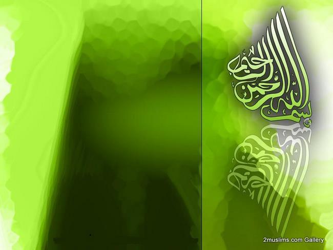 bismillah_islamic_gallery_000