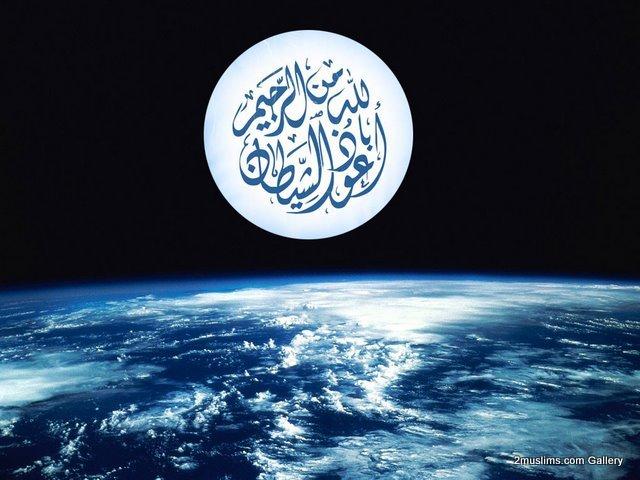 bismillah_islamic_gallery_45454UHJH