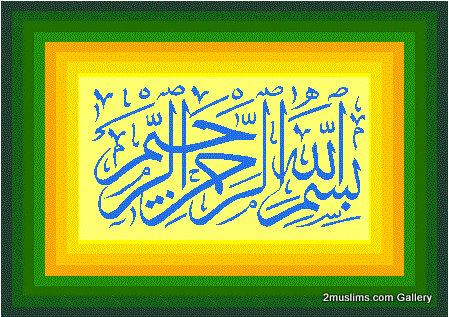 bismillah_islamic_gallery_Openbsma