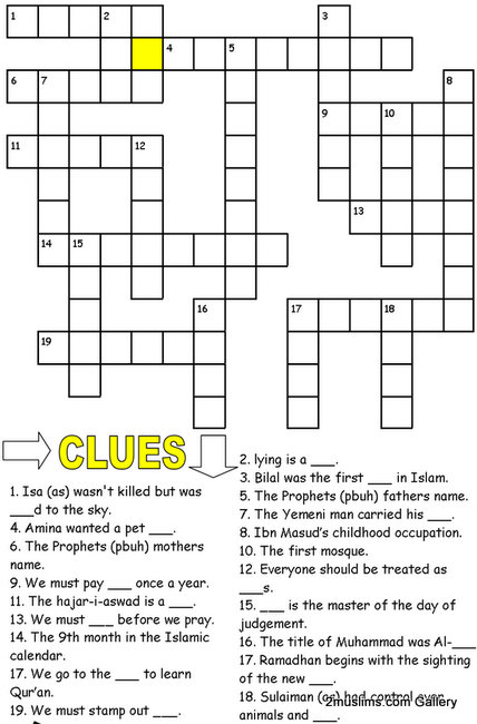 islamic_puzzles_games_14