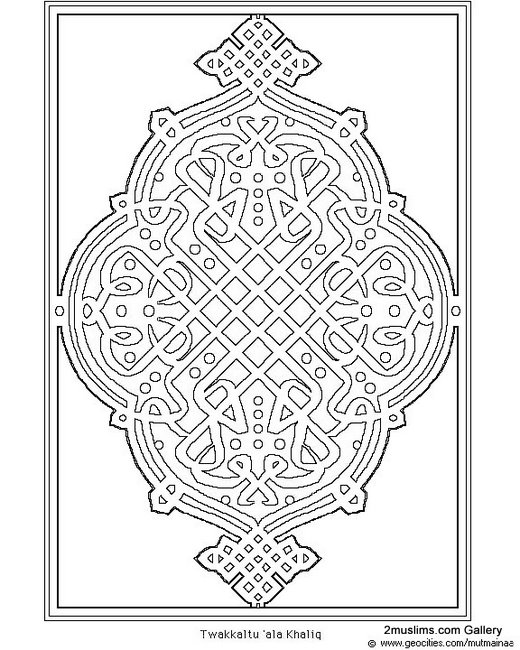 islamic_puzzles_games_22