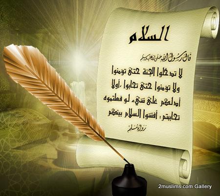 the_word_islam_2