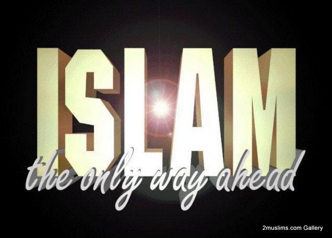 the_word_islam_4