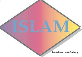 the_word_islam_6