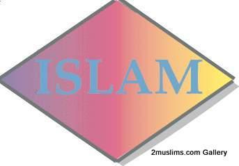 the_word_islam_6