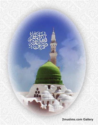 islamic_gallery_Dome3copy2