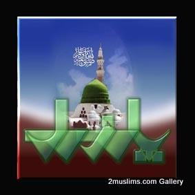 islamic_gallery_muzammilf
