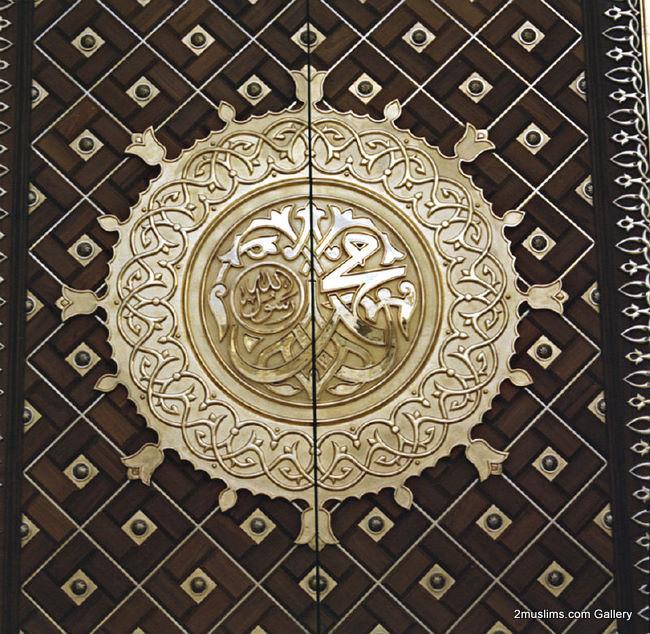 madena_islamic_gallery_15