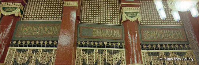 madena_islamic_gallery_61