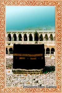 islamic_gallery_1