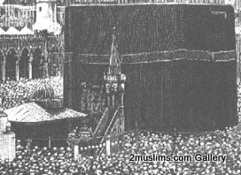 mecca_gallery_mecca_gallery_KAABA