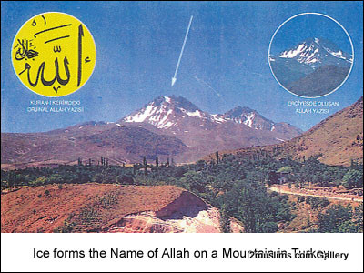 islamic_miraclesallahmountain