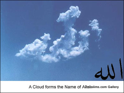 islamic_miraclesclouds