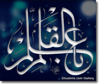 islamic_gallery_0023_LoveCard4u