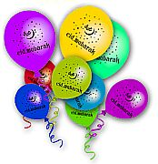 islamic_gallery_913-001P