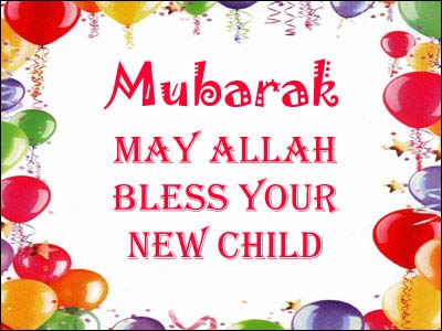2muslims greeting cards service baby1 m4hsunfo
