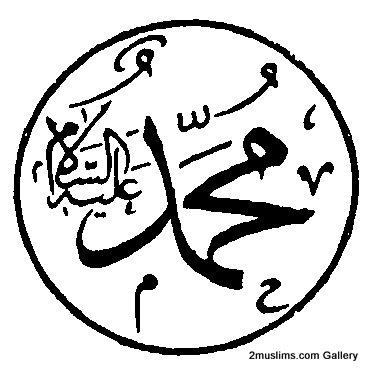 prophet_gallery_Prophet1