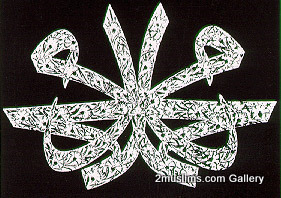 prophet_gallery_Prophet5