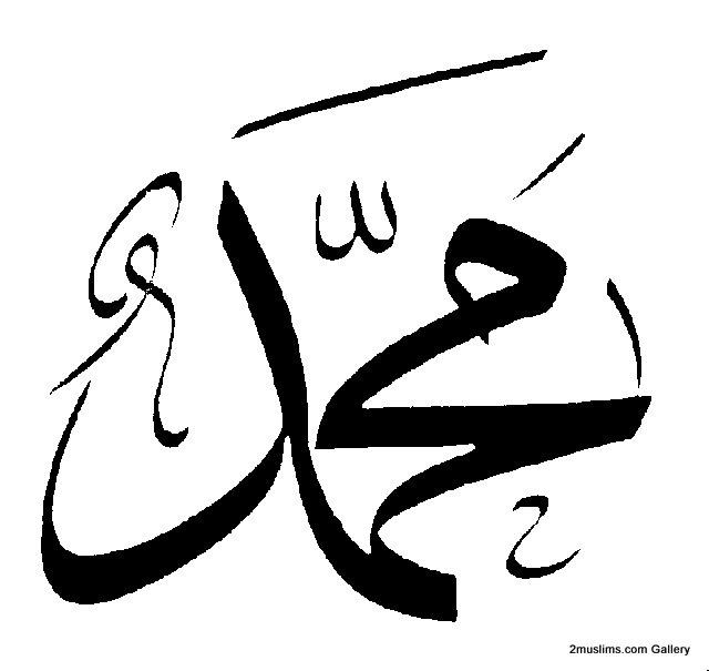 prophet_gallery_muhamad2