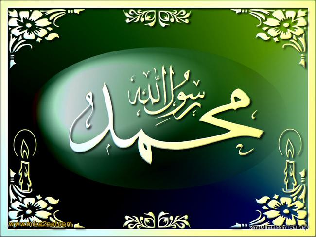prophet_gallery_prophetmuhammad0
