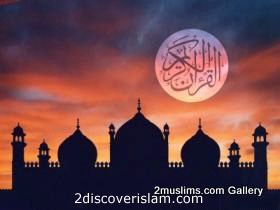 quran_gallery_33441_wallpaper280