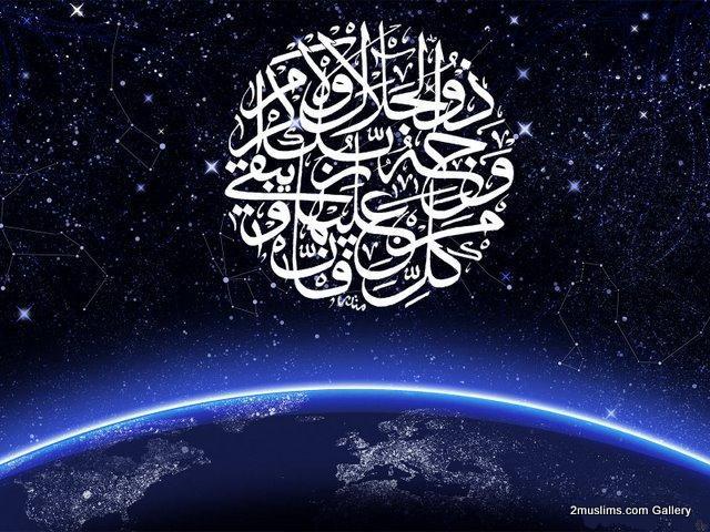 quran_gallery_3d_1170_copie