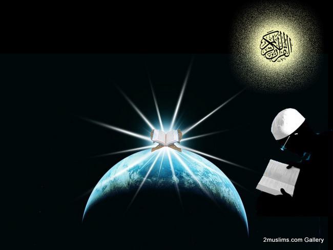 quran_gallery_5fffb57bf8163341792f12cc74a059f3