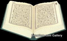 quran_gallery_Qur02