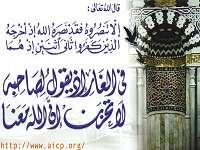 quran_gallery_aqwal-002