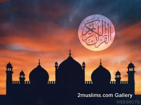 quran_gallery_back